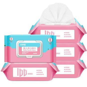 完美爱婴儿手口湿巾加大加厚带盖50抽5大包