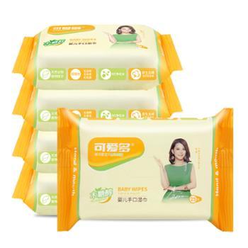 可爱多木糖醇湿巾25抽8包
