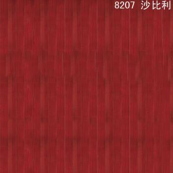 康家多层实木地板 8207 越南沙比利