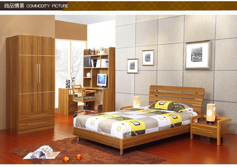 派森家具 时尚简约单人床 实木框架单人床 1.2米木质