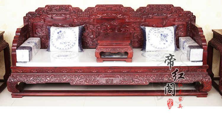 红木家具莲花宝座沙发组合缅甸非洲花梨大果紫檀荷花