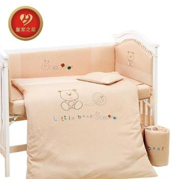 皇家之星 彩棉婴童床品套件 床围 床靠 床单 枕头 快乐熊彩棉宝宝床品 八件套M438