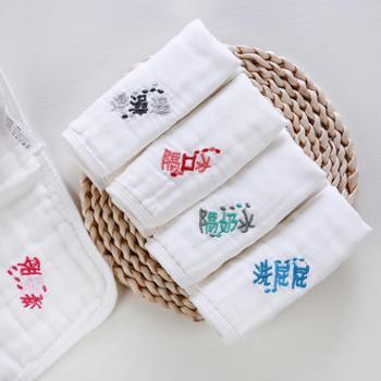 皇家之星婴儿儿童口水巾毛巾纱布6层洗澡巾洗屁屁刺绣分类5条装s735