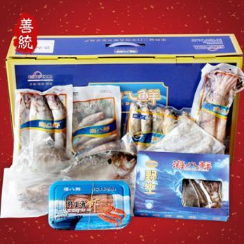 舟山宁波青岛海鲜大礼包年货送礼海鲜礼盒冷冻水产