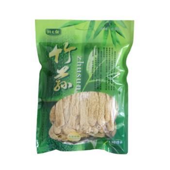井冈山特产---井之绿竹荪
