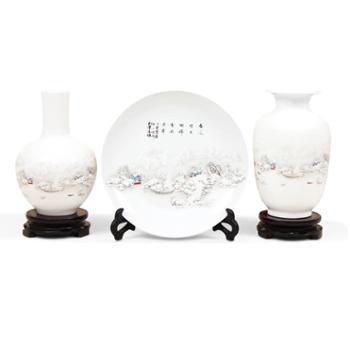 买一送三 景德镇欢畅陶瓷 雪景三件套花瓶 盘 家居客厅装饰摆件