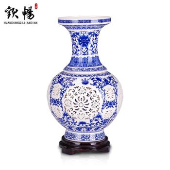 景德镇陶瓷器青花瓷象牙镂空小花瓶插花器客厅摆件送底座