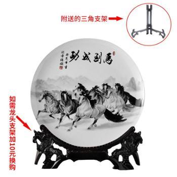 景德镇陶瓷器挂盘装饰盘子中式家居饰品玄关工艺品电视柜酒柜摆件