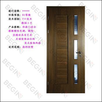 贝格尼室内门环保时尚门免漆门T型口门实木复合门@M3-8A