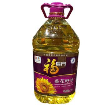 福临门葵花籽油5L 一级压榨食用油