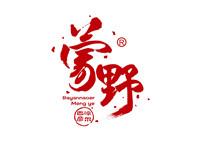 内蒙古蒙野食品公司