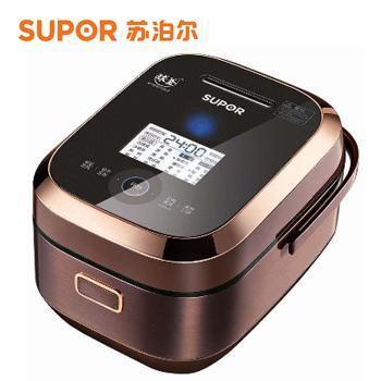 苏泊尔/SUPOR CFXB50HZ10-160 电饭煲 蒸汽球釜/IH电饭煲智能电饭煲/5L