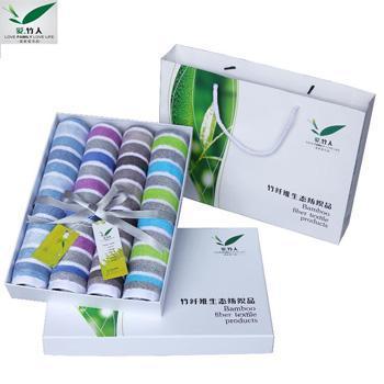 爱竹人 条纹四件套 竹纤维毛巾 规格:30cm×60cm 克重:80g