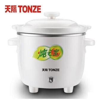 天际/TONZEDDG-7A0.7升陶瓷电炖锅