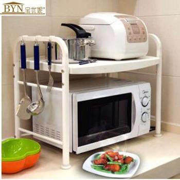 宝优妮DQ1210-C厨房微波炉架子置物架