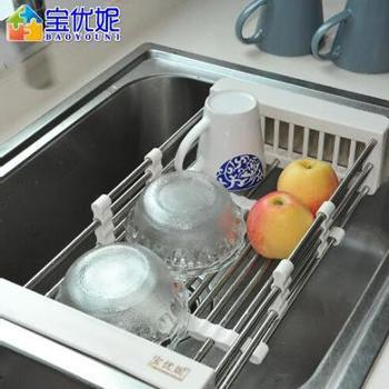 宝优妮 DQ-0076-1 304不锈钢沥水水槽架 水果篮、碗碟架、杯架