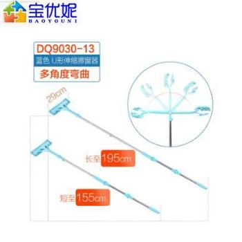 宝优妮 DQ9030-13伸缩杆玻璃擦窗器 可伸缩窗户刮水器