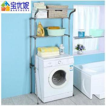 宝优妮DQJ010洗衣机架卫生间不锈钢储物整理架