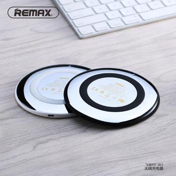 REMAX RP-W3 飞碟无线充