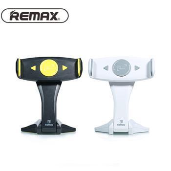 REMAX RM-C16 平板 支架