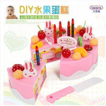 贝恩施 699-1 DIY水果蛋糕套装(37PCS)篮色/粉色 颜色随机