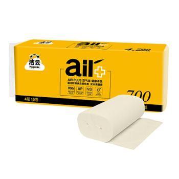 洁云 本色无芯卷纸 空气柔4层70克*10卷 H11500101