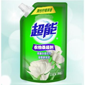 超能衣物柔顺剂(柠檬草) 500克 6910019014582