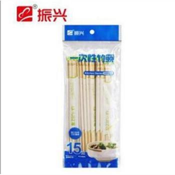 振兴 K-0075一次性竹筷子 15双装