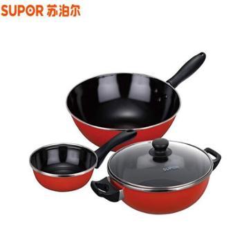 苏泊尔爱家三件套(炒锅+炖锅+煎锅)T0933T