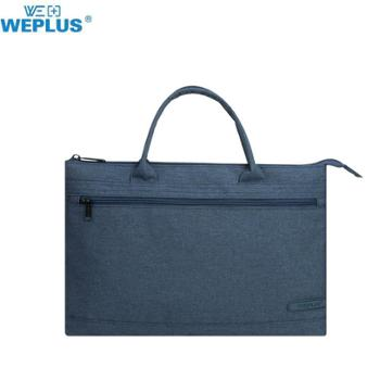 唯加 时尚商务公文包 藏青色/黑灰色 WP7206