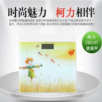柯力电子健康秤人体秤超薄设计厚度仅17mm