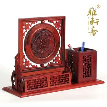 S雅轩斋】红木工艺品 办公组合摆件 双鱼福笔筒名片盒 新款锦盒