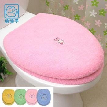 动动手豪华浴室马桶保暖套便座套+盖板套两件套马桶圈马桶垫