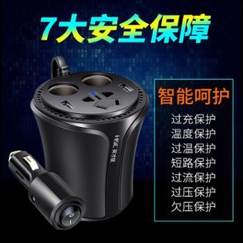 英才星逆变器带电压监测功能车载杯充车载充电器一拖二HSC-108A