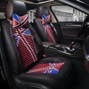 车之秀品 XD425英伦风四季汽车坐垫座套 豪华座垫汽车用品