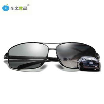 车之秀品变色偏光太阳镜男款墨镜开车驾驶眼镜全天候眼镜2458BS