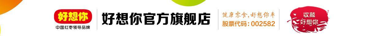 郑州树上粮仓商贸有限公司