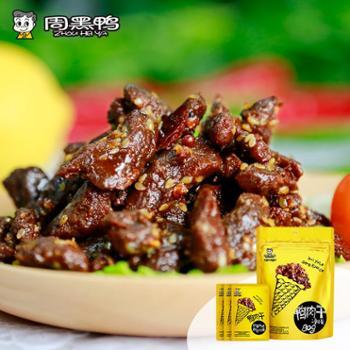 【周黑鸭_真空小包装】卤鸭肉干80g熟食卤味零食麻辣小吃特产