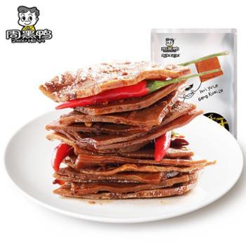【周黑鸭_经典大包装】卤香干150g熟食卤味零食麻辣小吃特产豆干