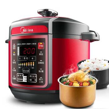 Midea/美的电压力锅MY-QC50A5双胆5L智能家用电高压锅饭煲