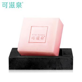 可滋泉 玫瑰精萃悦活精油洁面手工皂100g 滋润深层清洁去黑头 玫瑰手工皂精油皂