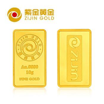 紫金黄金紫金矿业足金投资金条10克金条20克100储值金砖金块