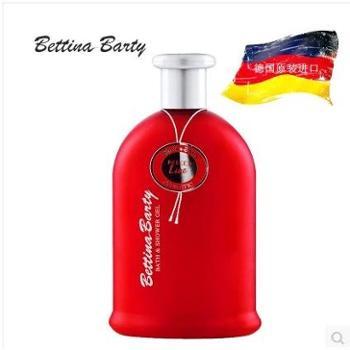 正品特价德国原装进口保黛宝香水嫩白身体乳魔红诱惑包邮