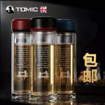 英国TOMIC特美刻双层玻璃杯360ml 单只玻璃茶杯 带盖花茶杯创意便携玻璃水杯子