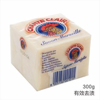 意大利公鸡头洗衣皂肥皂内裤皂内衣皂杀菌女士包邮内衣专用皂300g