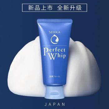 2018新款日本原装进口资生堂洗面奶洗颜专科珊珂绵润泡沫洁面乳单支120g男女深层清洁
