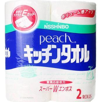 日本进口两卷装日清纺厨房纸二提