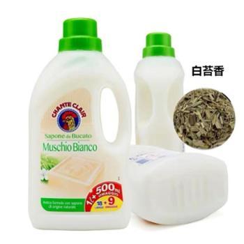 意大利大公鸡马赛液态皂强效去污公鸡头管家鸡头洗衣液1500ml包邮