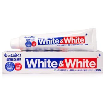 日本原装进口狮王white&white大白牙膏 150g去渍