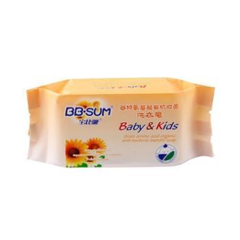 宝比珊婴儿洗衣皂150g2个装